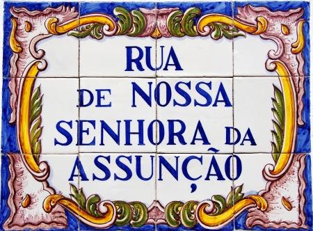 alentejo: Portuguese tile plaque on street
