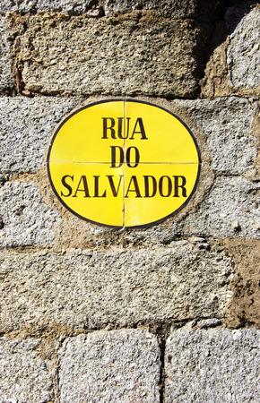 plaque: yellow portuguese tile plaque