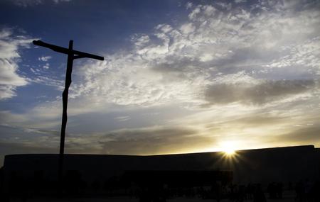 crucified: High-Cross in Sanctuary of Fatima, Portugal. Stock Photo