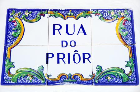placa bacteriana: azulejo portugués placa, Alentejo, Portugal