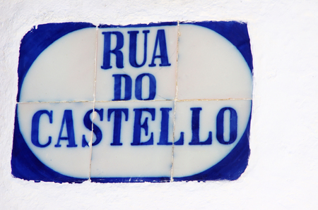 tile plaque at south of Portugal:  Rua do castello Street of castle Stok Fotoğraf