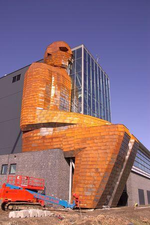 corpus: Corpus building, Leiden, the Netherlands, under construction