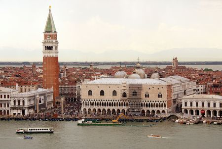 View at St Marks square in Venice, Italy photo