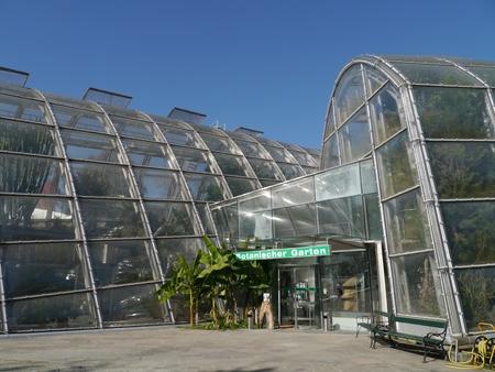 garten: The Botanischer garten or Botanical Garden of Graz