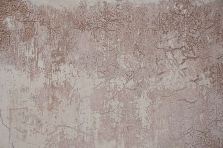 fissures: old chalk wall Stock Photo