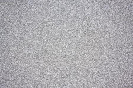 Gray concrete wall background  Stock Photo - 7989054