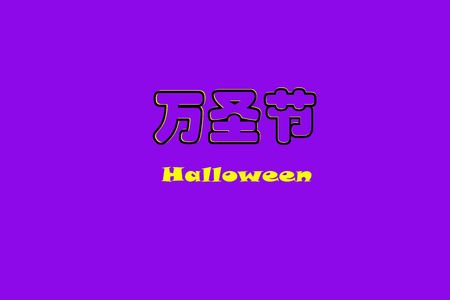 Chinese characters of HALLOWEEN on purple background photo