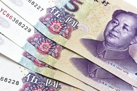 Background of chinese money - Five Yuan   Stock Photo