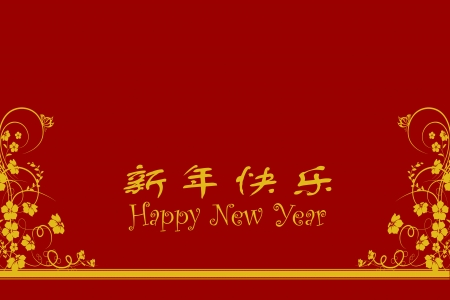 Chinese new year greeting card with Chinese characters Stock Photo - 8479853