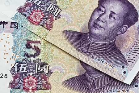 five dollar bill: Background of chinese money - Five Yuan  Stock Photo