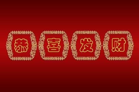 Chinese new year greeting card with Chinese characters   photo