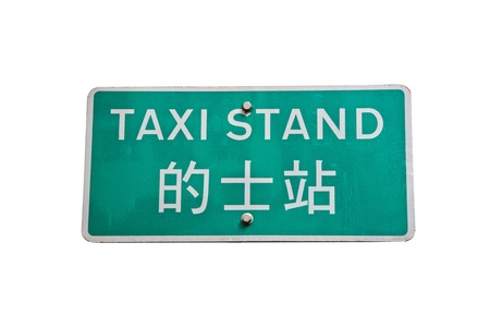 Hong Kong Taxi Stand Sign closeup on white background. English and Chinese text. photo
