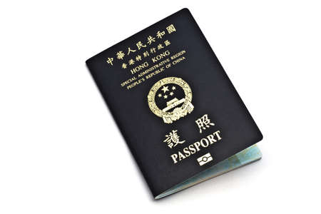 Hong Kong passport isolated on white background   photo
