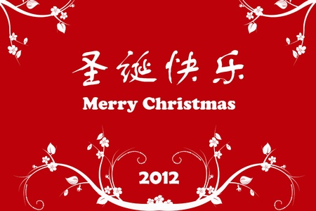 Beautiful greeting card of merry christmas 2012 with chinese characters Vector