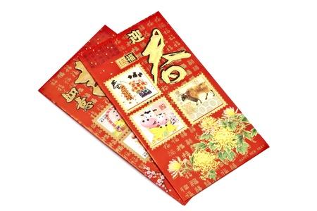 bolsa dinero: Chino sobre la suerte roja dinero aislados en blanco Foto de archivo