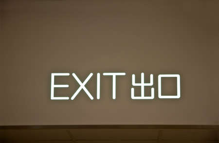 Exit sign in Chinese at the Hong Kong airport   photo