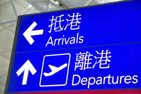 Closeup directional Signs of Hong Kong airport