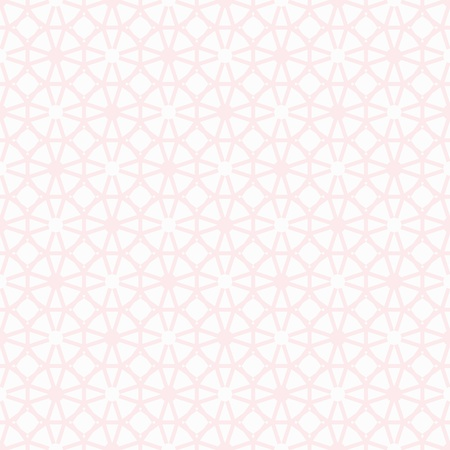 Beautiful background of modern seamless geometric pattern Illustration