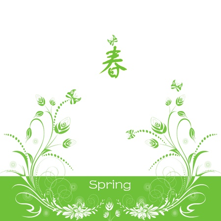 Beautiful background of spring floral Vector
