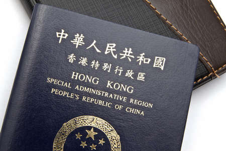 Hong Kong Passport closeup on white photo