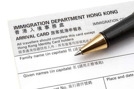 hk: HK immegration department arrival card Stock Photo