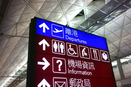 Departure Sign in Hong Kong airport photo