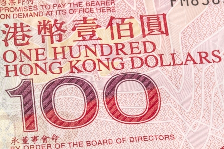 100 Hong Kong Dollar backgorund photo