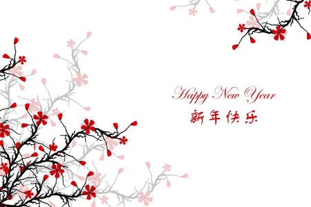 Happy New Year Card with Chinese & English text Vector