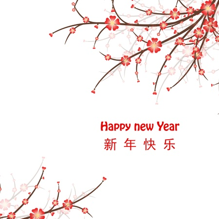 Happy China New Year. Cherry blossoms background Vector