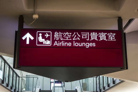 lounges:  airlines lounges signs in Hong Kong airport