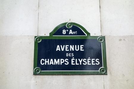 champs elysees: Avenue des champs elysees, paris, france