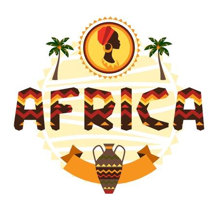 기하학적 장식 및 기호 아프리카 민족 배경 일러스트