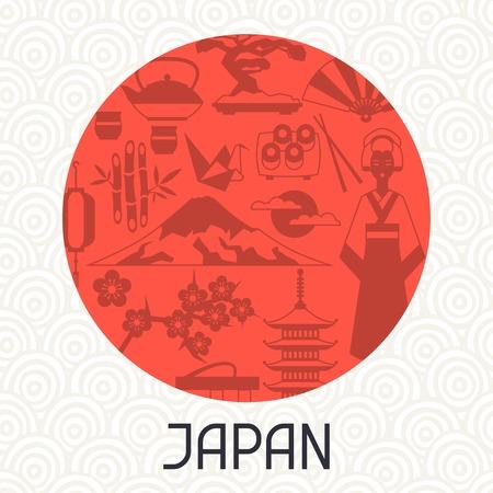背景のデザイン、日本します。