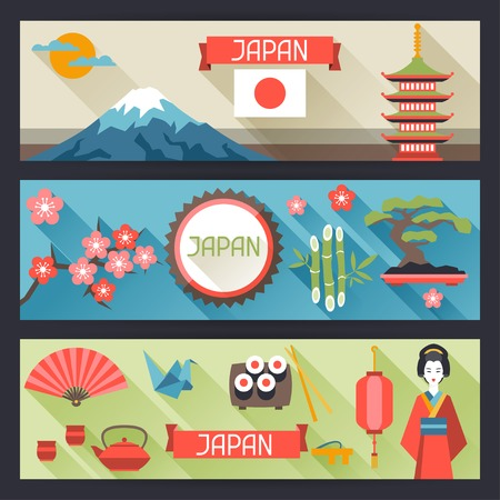 Japón Diseño de banners. Foto de archivo - 36611049