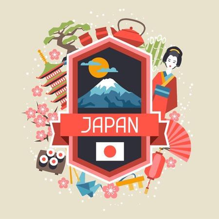 bandera japon: Japón diseño de fondo.