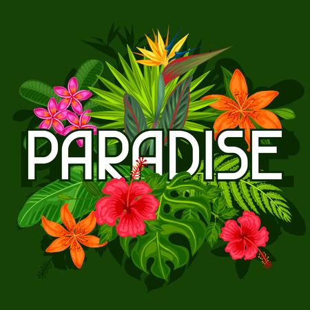 様式化された熱帯植物、葉および花の背景。画像カード、flayers、バナー広告の小冊子を捺染します。