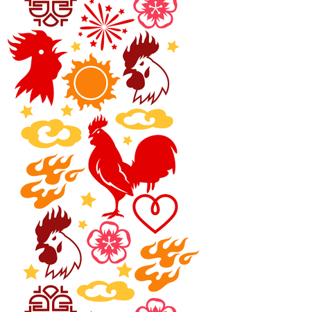 love cloud: Seamless pattern with symbols of 2017 by Chinese calendar. Illustration