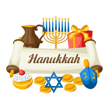 judaic: Jewish Hanukkah celebration card with holiday objects.