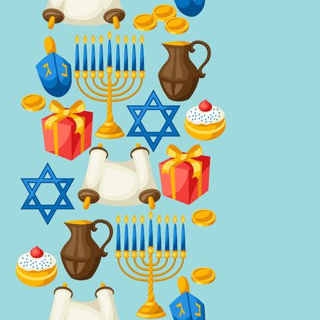 chanukiah: Jewish Hanukkah celebration seamless pattern with holiday objects.