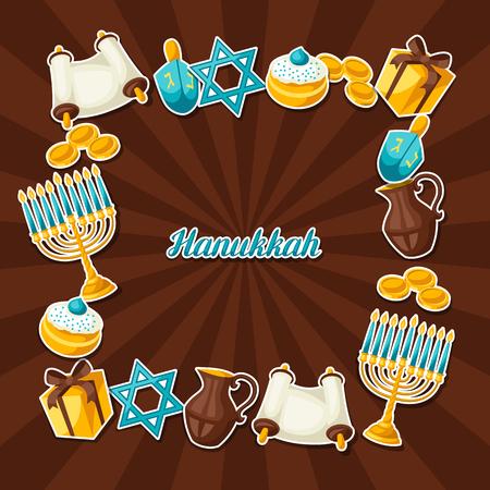 Jewish Hanukkah celebration frame with holiday sticker objects.