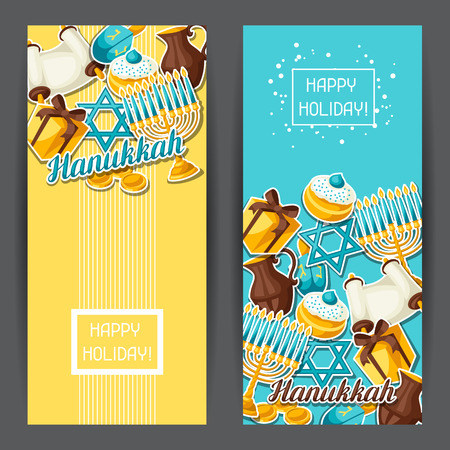 judaic: Jewish Hanukkah celebration banners with holiday sticker objects.