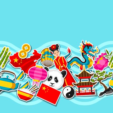 China seamless pattern. Chinese sticker symbols and objects.