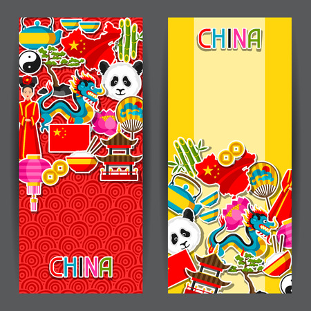 design objects: China banners design. Chinese sticker symbols and objects. Illustration