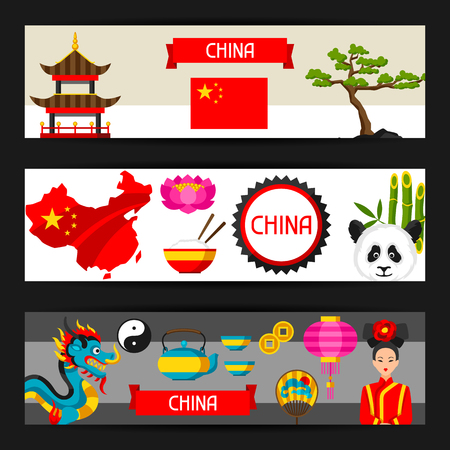 design objects: China banners design. Chinese symbols and objects. Illustration