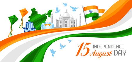 Bannière de l'Indépendance de l'Inde. Célébration du 15 août Banque d'images - 81580221