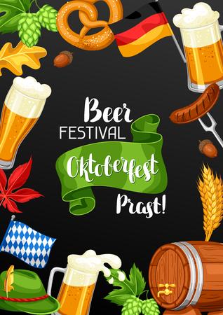 オクトーバーフェスト ビール祭りへようこそ、祝宴の招待ポスター