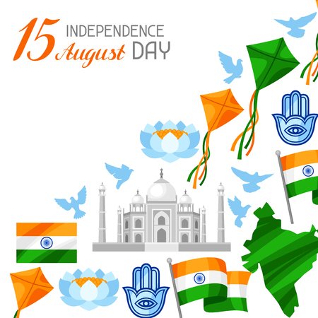 India Independence Day banner. Illustration