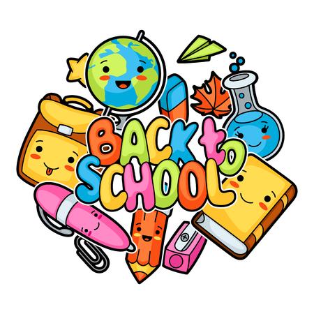 学校に戻るかわいいデザインかわいい教育を提供します。