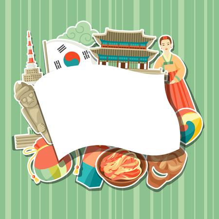 韓国の背景デザイン。韓国の伝統的なステッカー シンボルとオブジェクト。
