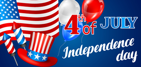 Fourth of July Independence Day banner. American patriotic illustration. Illustration